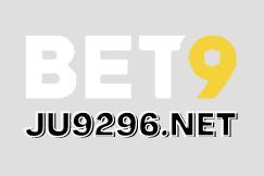 BET9 - LOGO - JU9296.NET